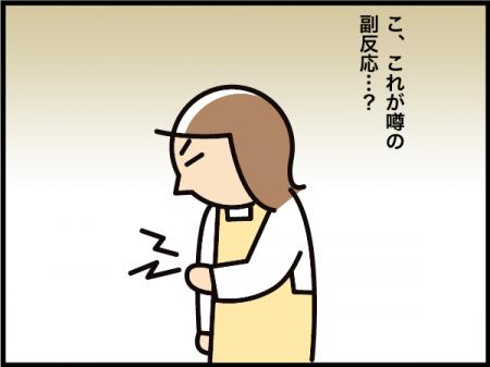 8112_20210811191601
