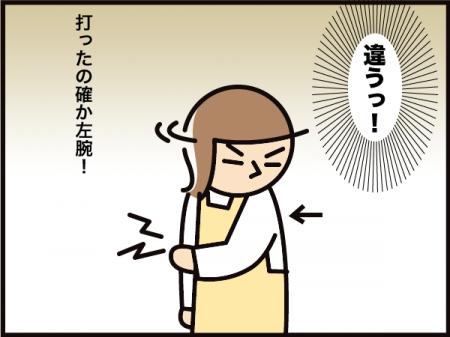 8113_20210811191601