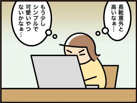 8121_20210812180001
