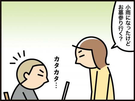 8163_20210816120401