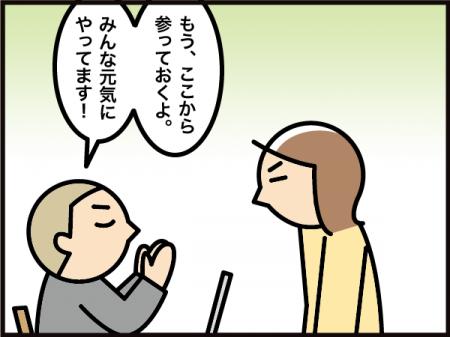 8164_20210816120401