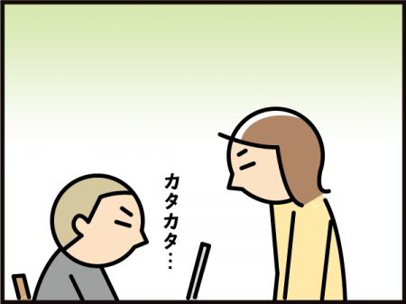 8165_20210816120401