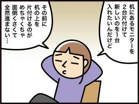 8181_20210818142601