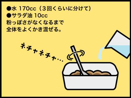8202_20210821101001