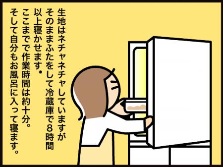 8203_20210821101001