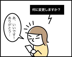 8_20191006101101