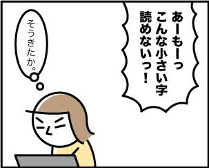 8_20191017134801