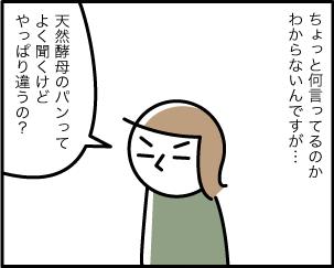 8_20191019125901