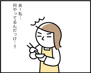8_20191102113201