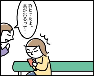 8_20191203121201