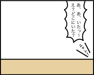 8_20200107135201