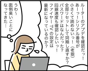 8_20200117122401