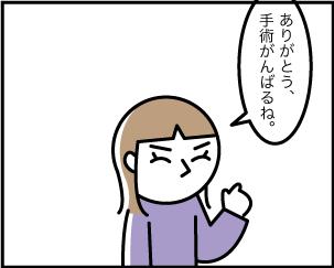8_20200131165501