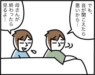 8_20200705133001