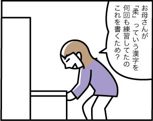 8_20200710224201