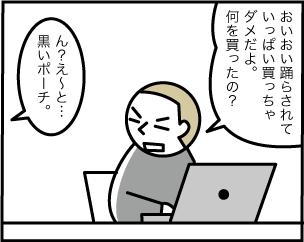 8_20200721210101