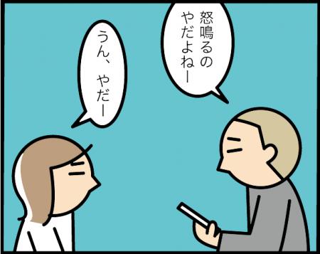 8_20200820071301