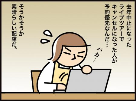 9195_20210920134801