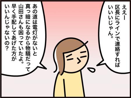 9275_20210927220401