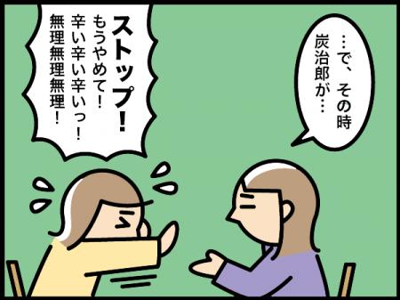 93_20201109163301