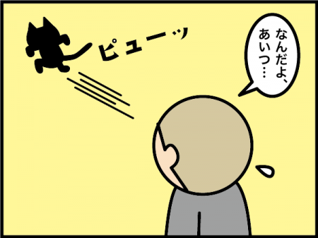 93_20201209205901