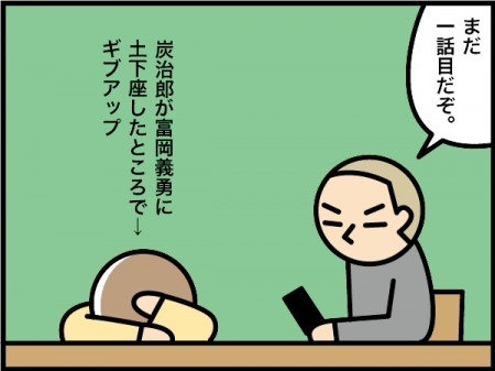 94_20201109163301