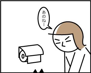 9_20190821074701