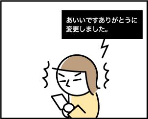 9_20191006101101