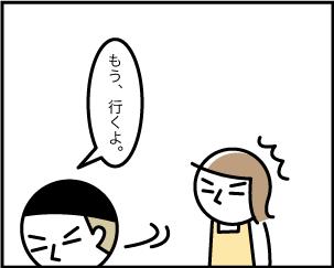 9_20191225141201