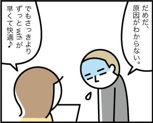 9_20200117122401