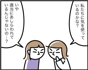 9_20200213130101