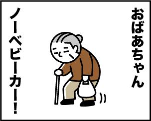 9_20200328192301
