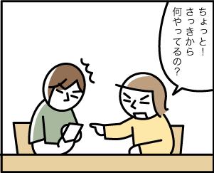 9_20200621150701