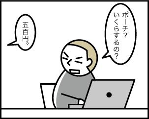 9_20200721210101