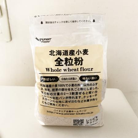 Bread2_20200829153401