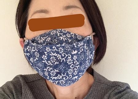 Daijin