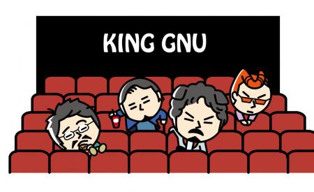 Kinggnu2