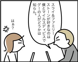 Photo_20200205152601