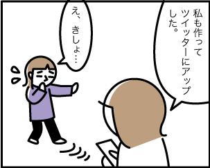 Photo_20200215134502