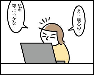 Photo_41