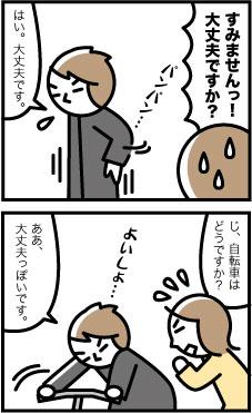 283_2