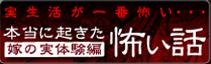 Cmn_bnr_kowai_link