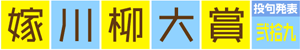 20100506_215823