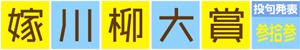20100616_143431