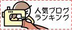 75bana_2