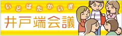 20101006_145815