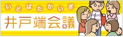 20101112_155530