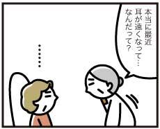 5106_2