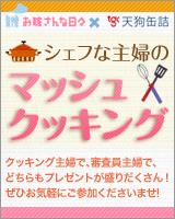 Com_rt_bnr_yomegoyomi2011_downloads