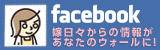Yomehibi_fb_icon